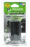 Аккумулятор PowerPlant Sony LED NP-F750 4400mAh